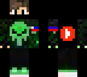 Calabera verde